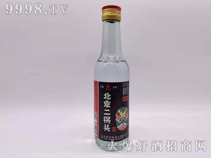 君有福北京二锅头酒够味42度250ml浓香型白酒花脸