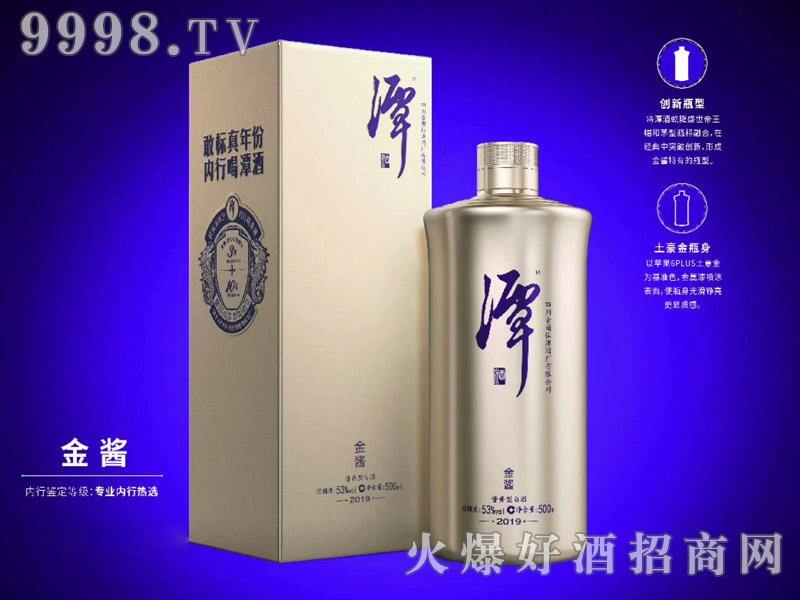 潭酒金酱53°500ml酱香型白酒