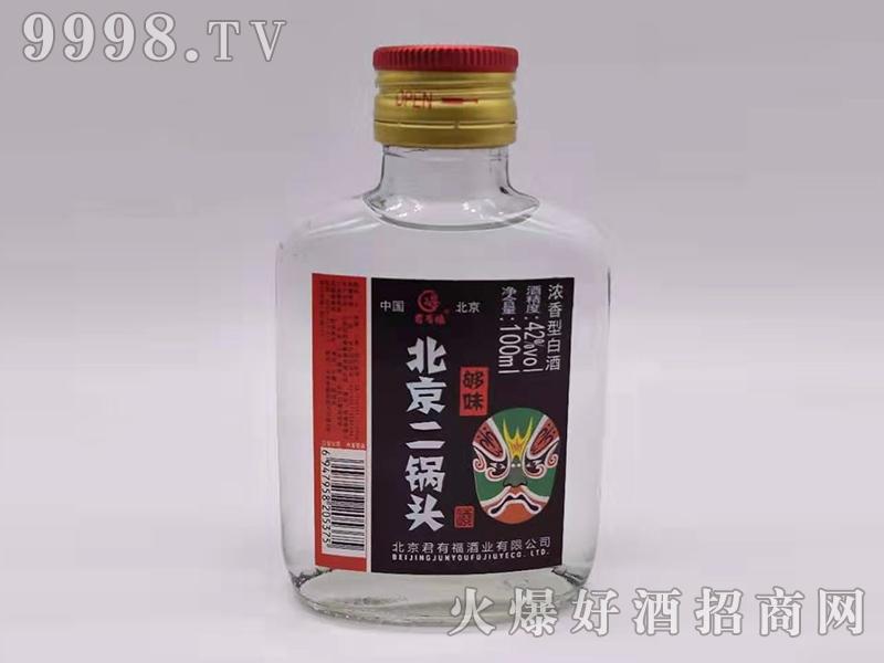 君有福北京二锅头酒够味42度100ml浓香型白酒花脸