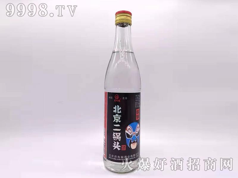 君有福北京二锅头酒够味42度500ml浓香型白酒蓝脸