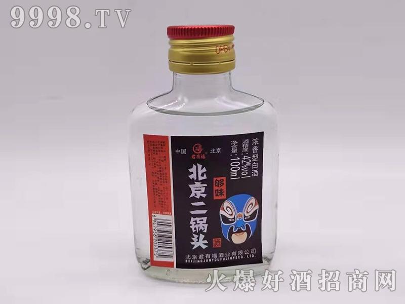 君有福北京二锅头酒够味42度100ml浓香型白酒蓝脸