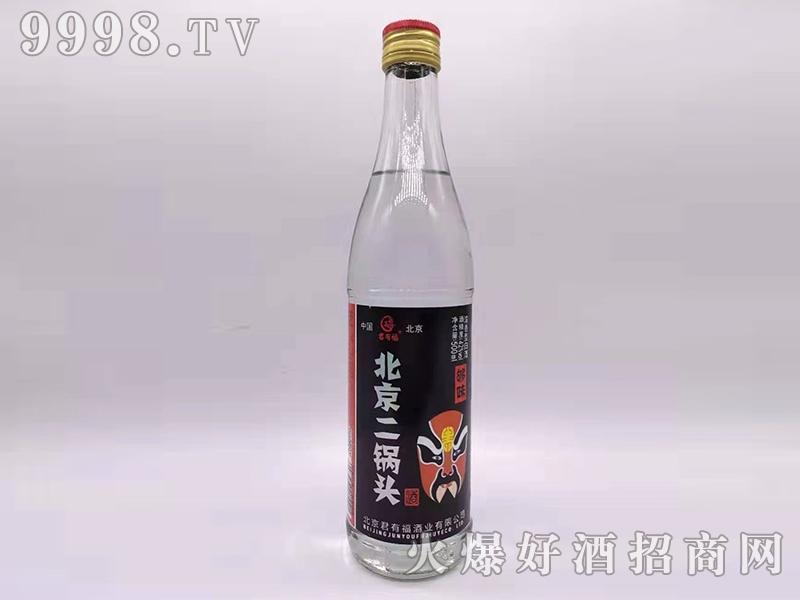君有福北京二锅头酒够味42°500ml浓香型白酒