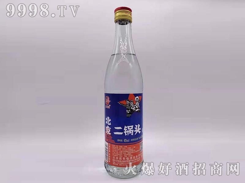 君有福北京二锅头酒42°500ml浓香型白酒白瓶