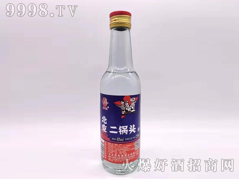 君有福北京二锅头酒42°250ml浓香型白酒白瓶