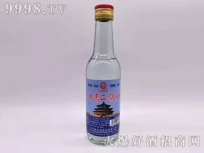 君有福北京二锅头酒42度250ml浓香型白酒蓝标