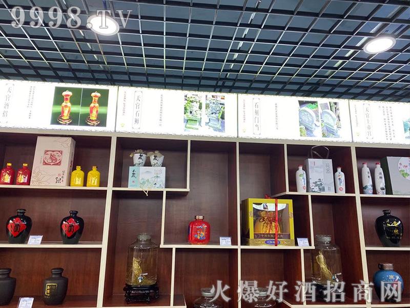 天官酒坊店铺展示实景-白酒类信息