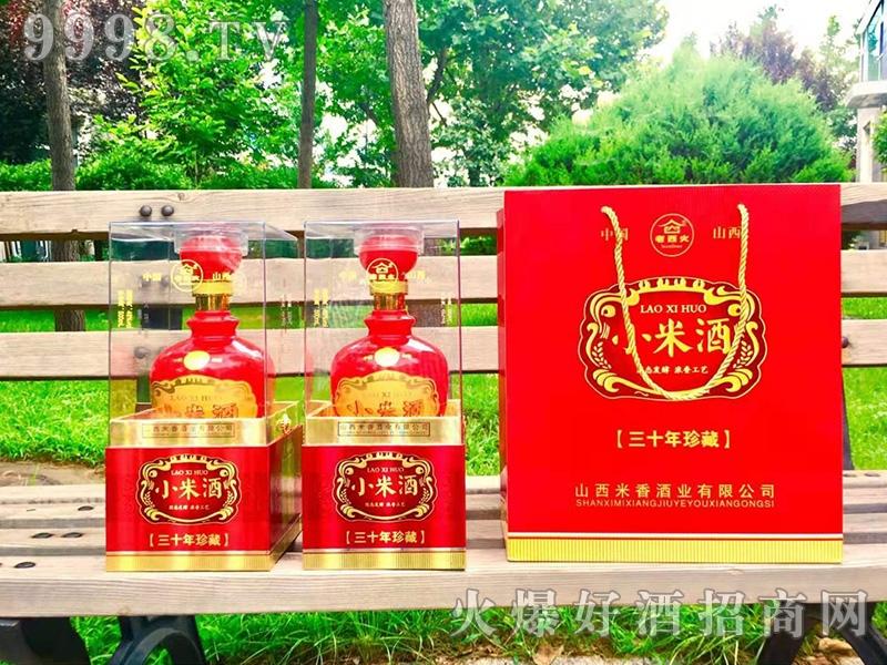 米香酒三十年珍藏清香型48度500ml