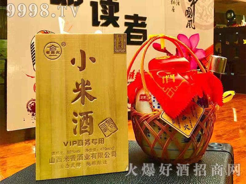 米香酒小尖酒清香型52度470mlX2