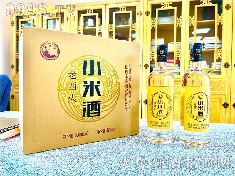 米香酒小米酒清香型42度500mlX6