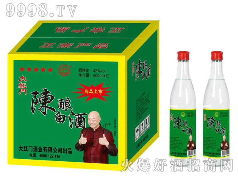 大红门陈酿白酒42°500ml浓香型白酒