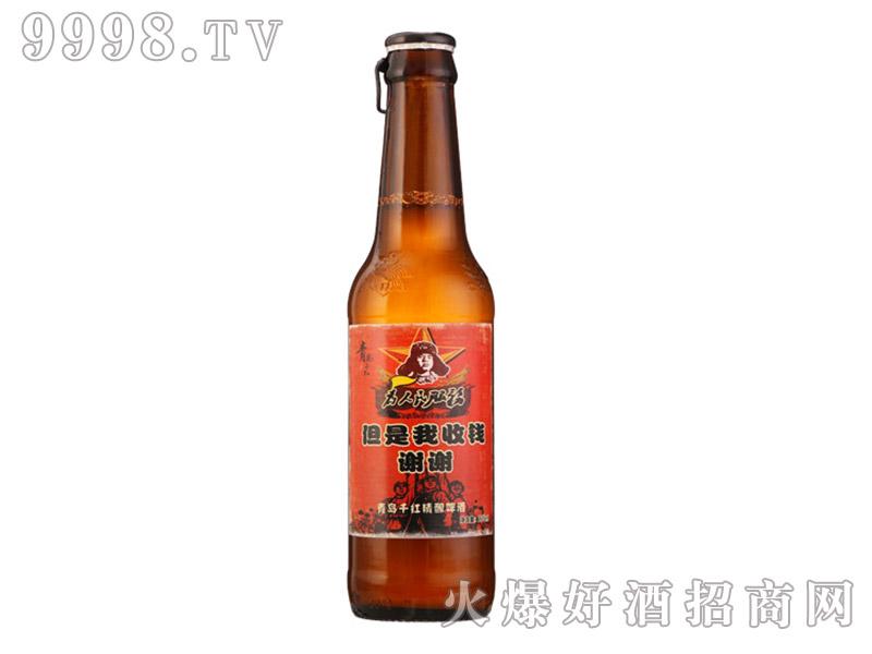 千红啤酒雷锋275ml-啤酒类信息