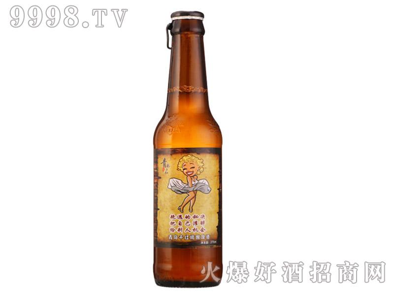 千红啤酒艳遇275ml-啤酒类信息