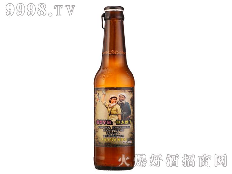 千红啤酒早恋275ml-啤酒类信息