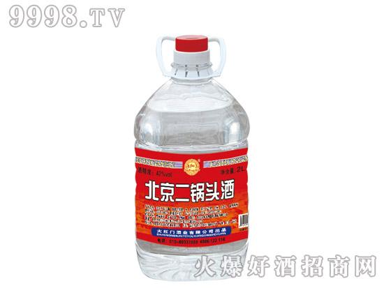 大红门北京二锅头酒42°2L清香型白酒