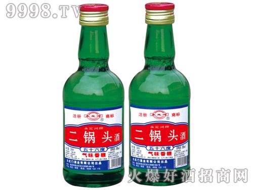 永定河北京二锅头酒绿瓶52°248ml清香型白酒