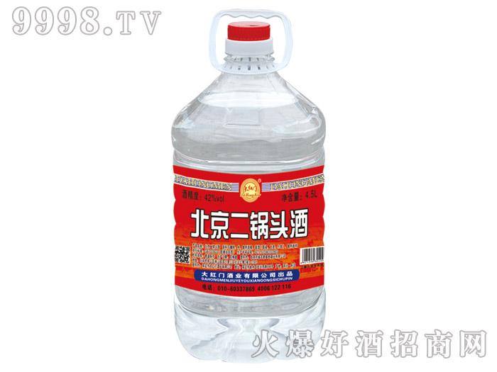 大红门北京二锅头酒42°4.5L清香型白酒