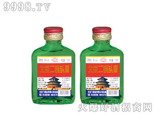 永定河北京二锅头酒绿瓶52°100ml清香型白酒