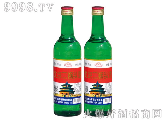 永定河北京二锅头酒绿瓶52°500ml清香型白酒