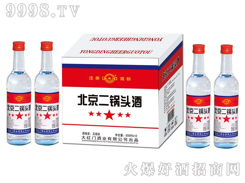 永定河北京二锅头酒56°500ml×12清香型白酒