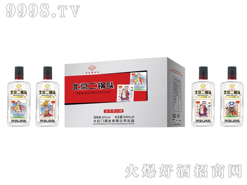永定河北京二锅头酒50°500ml×8清香型白酒