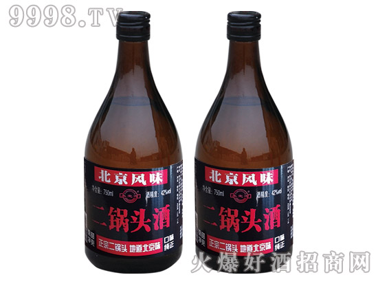 永定河北京二锅头酒42°750ml清香型白酒