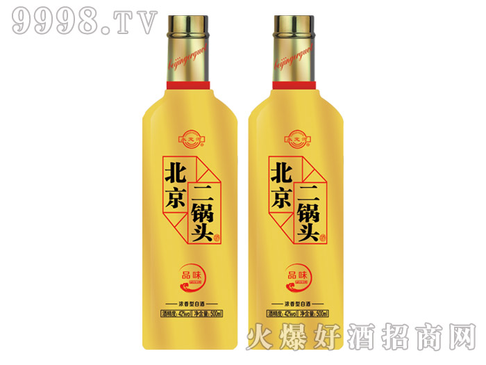 北京二锅头酒品味黄瓶42°500ml浓香型白酒