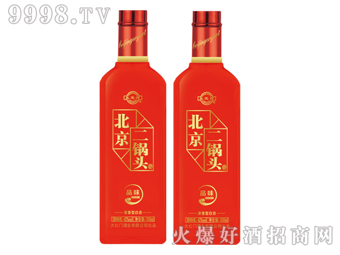 北京二锅头酒品味红瓶42°500ml浓香型白酒