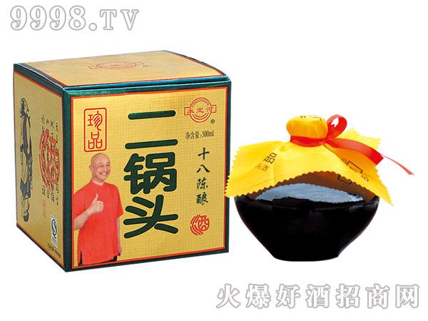 永定河二锅头酒陈酿十八52°500ml清香型白酒