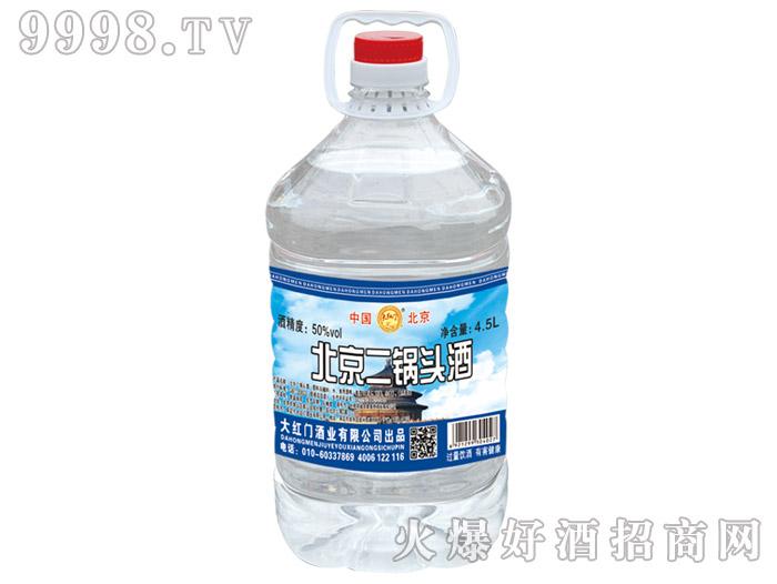 大红门北京二锅头酒50°4.5L清香型白酒