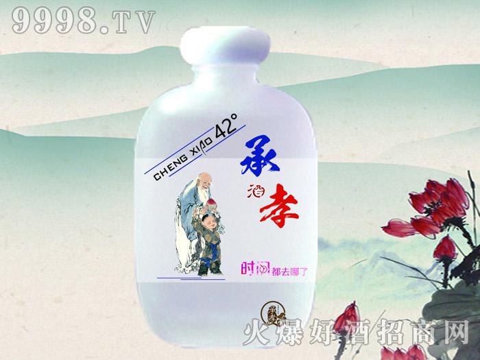承孝酒42度500毫升浓香型白酒