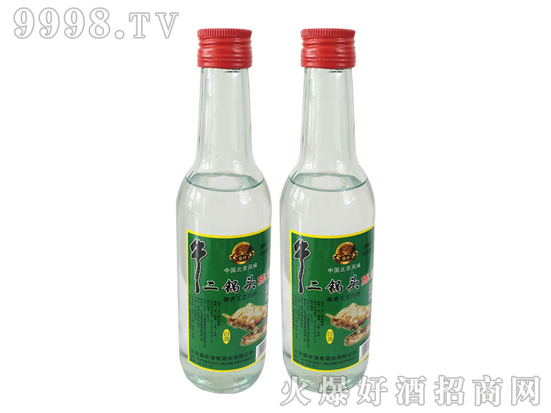 二锅头酒248ml42%vol浓香型白酒