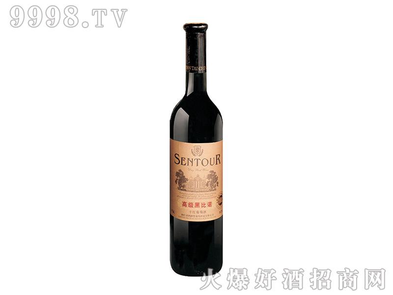 圣图酒堡高级黑比诺干红葡萄酒-红酒招商信息