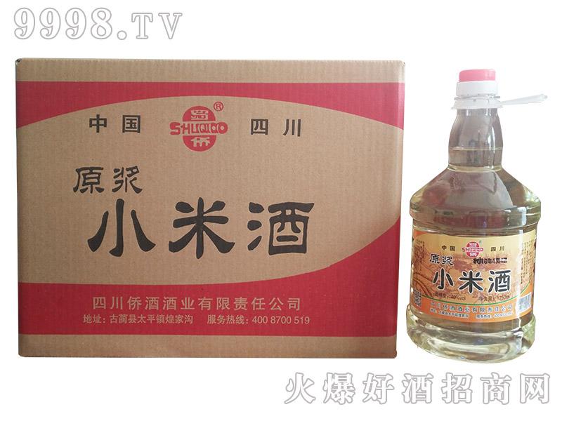 蜀桥小米酒42°1750ml浓香型白酒