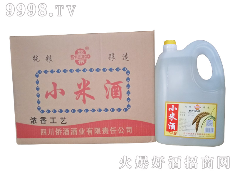 蜀桥小米酒42°3700ml浓香型白酒