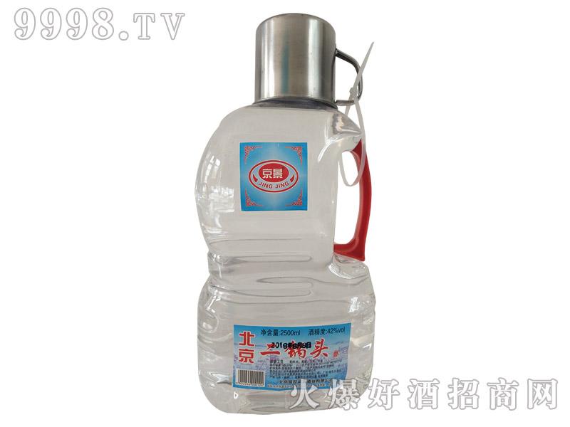 京景二锅头酒42°2500ml浓香型白酒