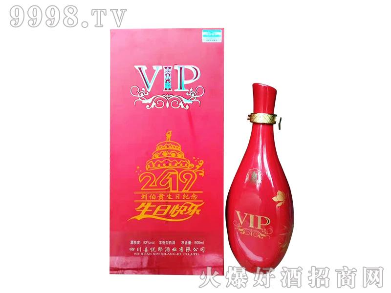VIP定制酒52°500ml浓香型白酒