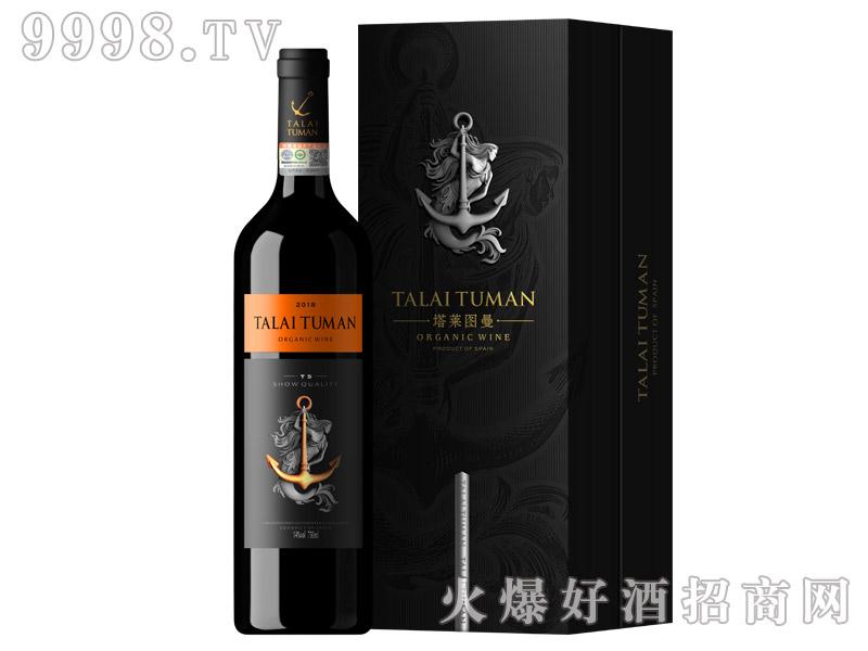 塔莱图曼・美人鱼优级干红葡萄酒T5