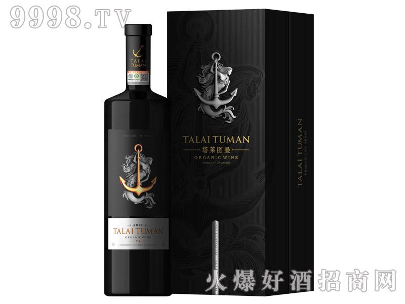 塔莱图曼・美人鱼优级干红葡萄酒T6