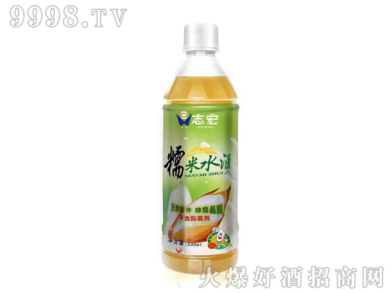 志宏糯米水酒8°500ml