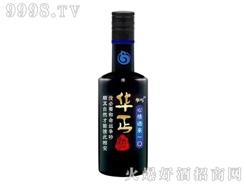 华丐心情酒36°125ml浓香型白酒