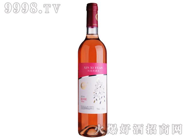 欣禧桃红红葡萄酒