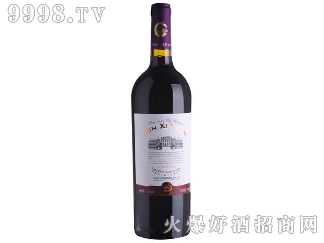 欣禧赤霞珠洋葱干红葡萄酒