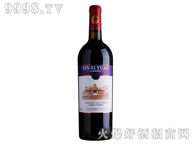 欣禧赤霞珠众享干红葡萄酒