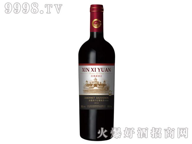 欣禧赤霞珠优选干红葡萄酒