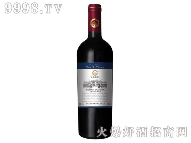 欣禧赤霞珠蓝标干红葡萄酒