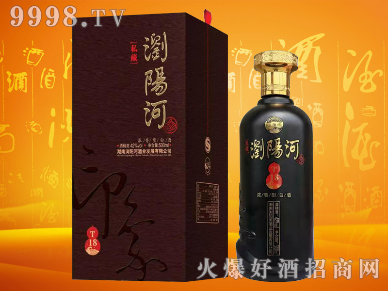 浏阳河酒私藏T18 42°500ml浓香型白酒-白酒类信息