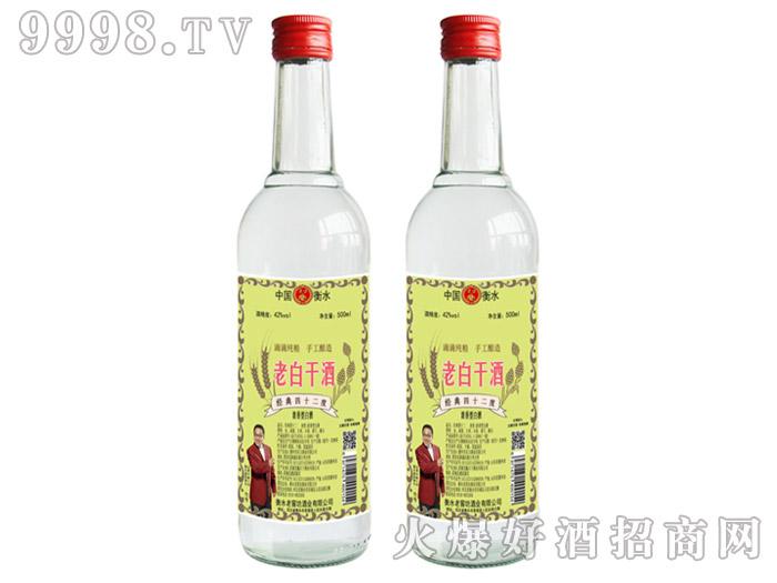 通途老白干酒经典四十二度500ml浓香型白酒(红星白瓶)