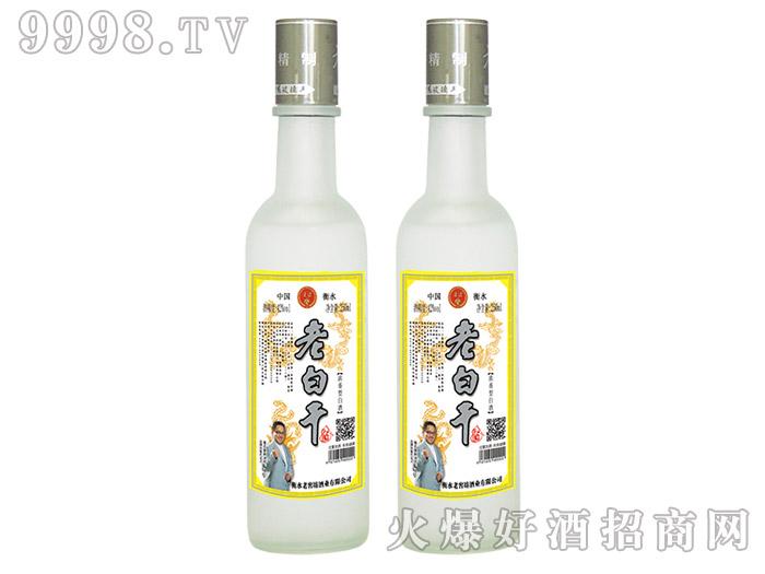 通途老白干酒42°250ml浓香型白酒小圆磨砂