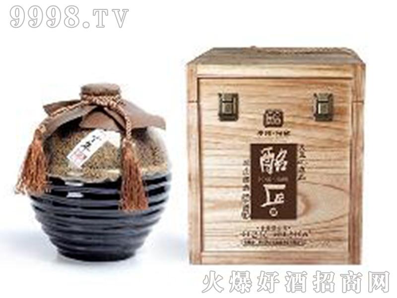 酩匠5斤坛子酒