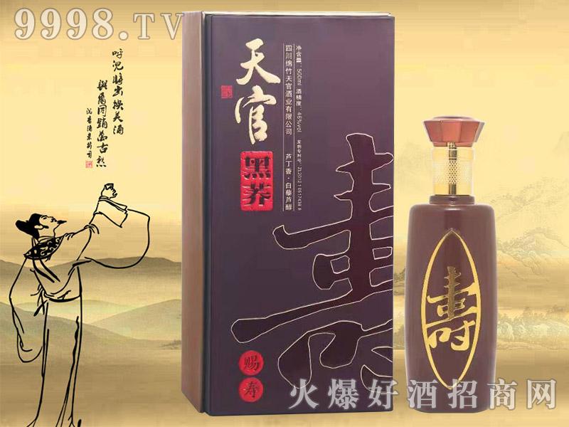 天官黑荞酒赐寿46°500ml荞香型白酒-白酒类信息